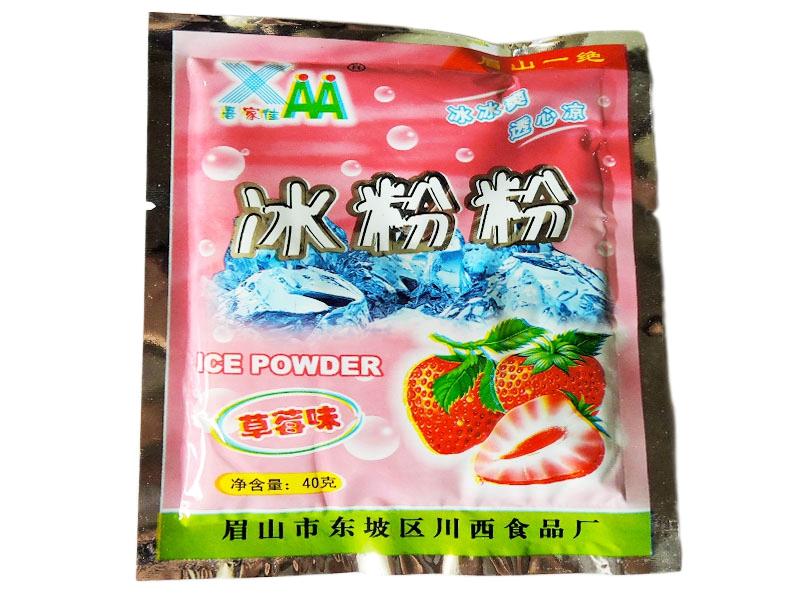 喜佳佳冰粉粉(草莓味 )