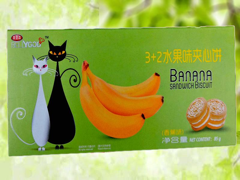 3+2水果夹心饼(香蕉味)