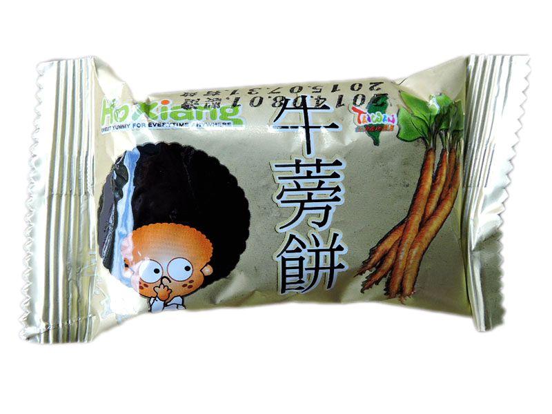 匠太郎牛蒡饼