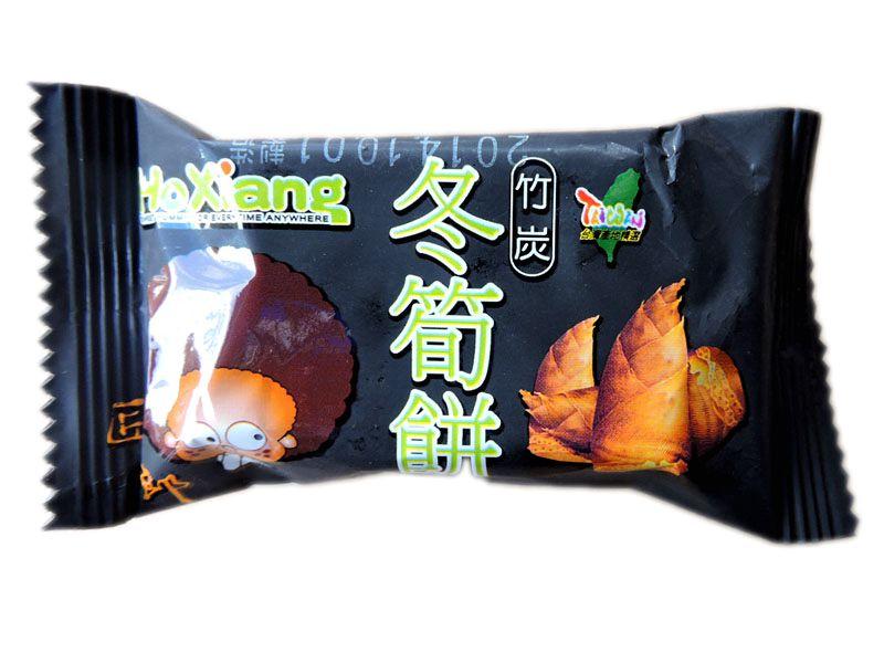 匠太郎竹炭冬笋饼