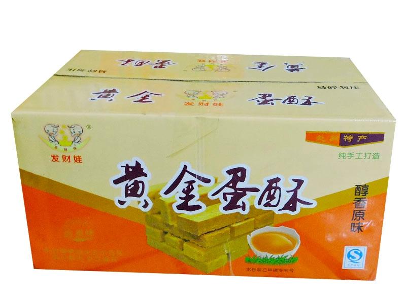 发财娃黄金蛋酥(醇香原味)箱