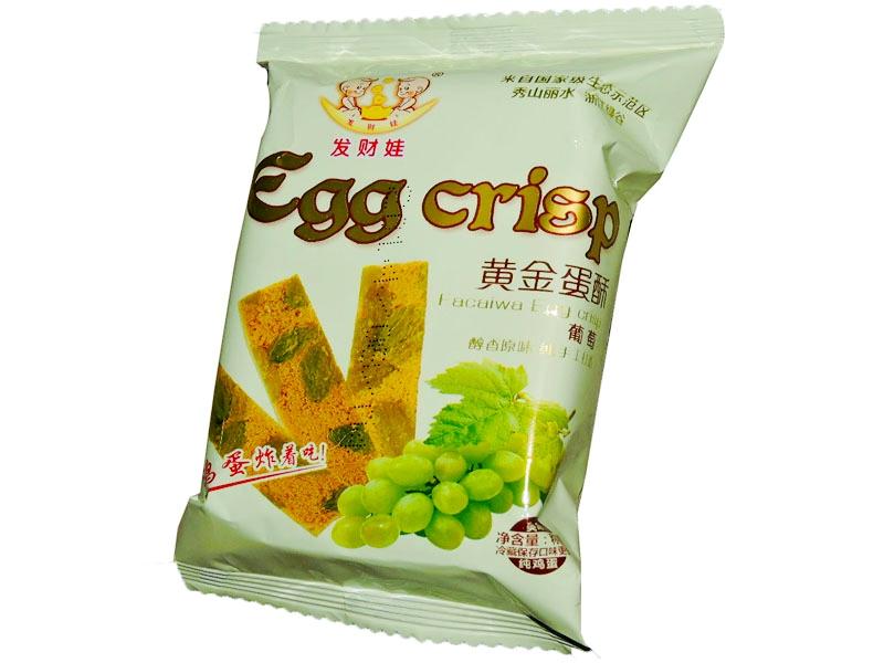 发财娃黄金蛋酥(葡萄)