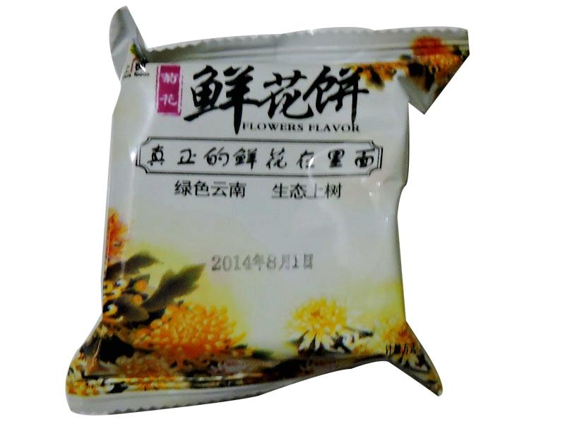 上树鲜花饼(菊花)