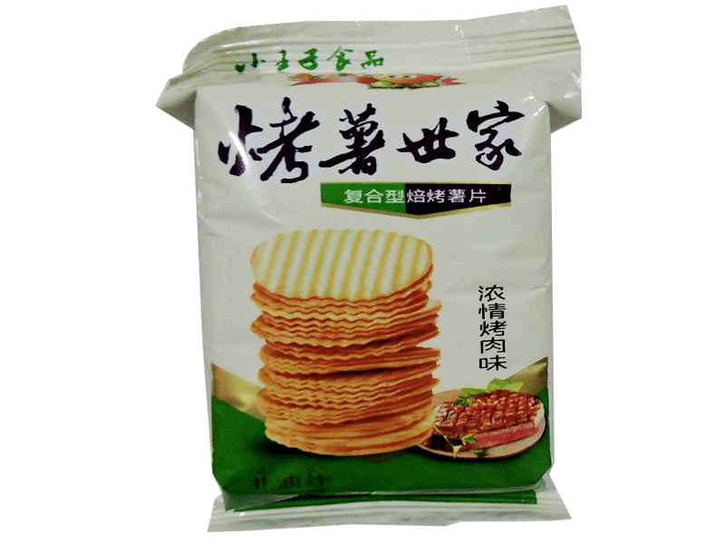 小王子烤薯世家(烤肉)