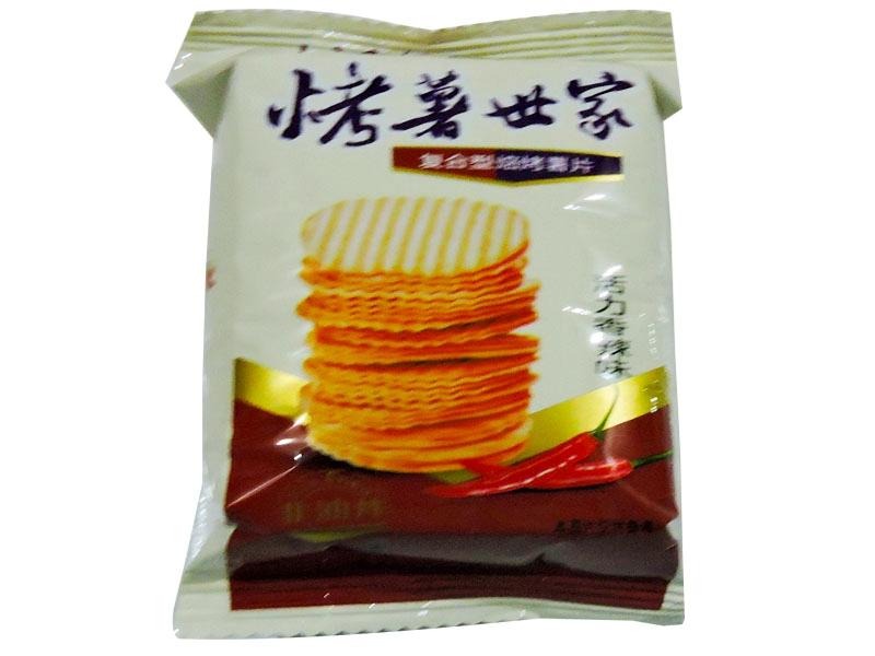 小王子烤薯世家(香辣)