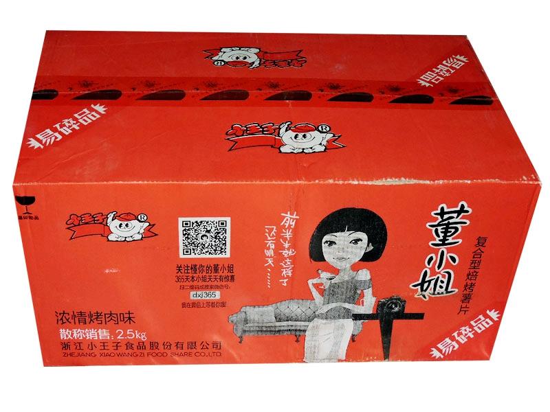 小王子紫薯片(烤肉味)箱装