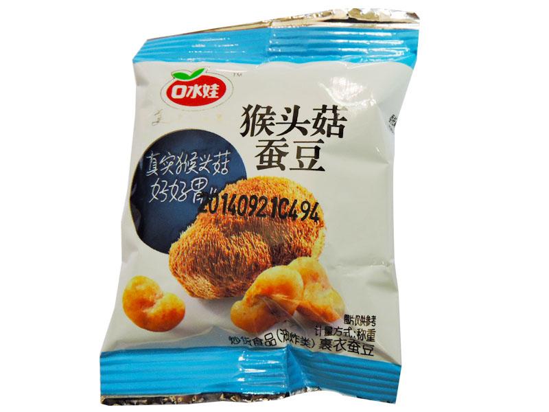 口水娃蚕豆(猴头菇味)