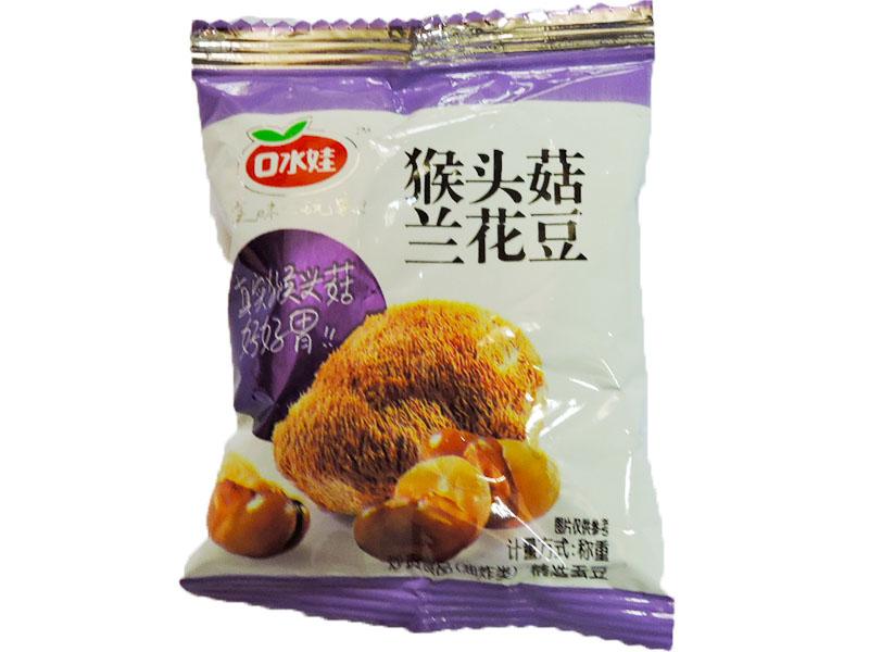 口水娃兰花豆(猴头菇味)