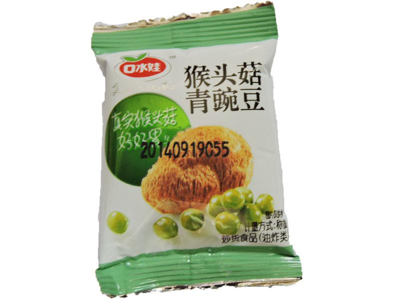 口水娃青豌豆(猴头菇味)