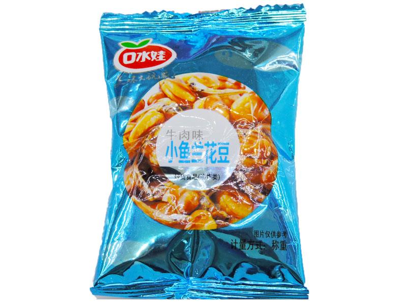 口水娃小鱼兰花豆(牛肉味)