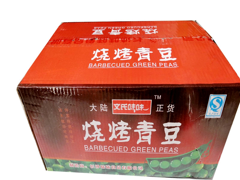 文氏味青豆(烧烤味)