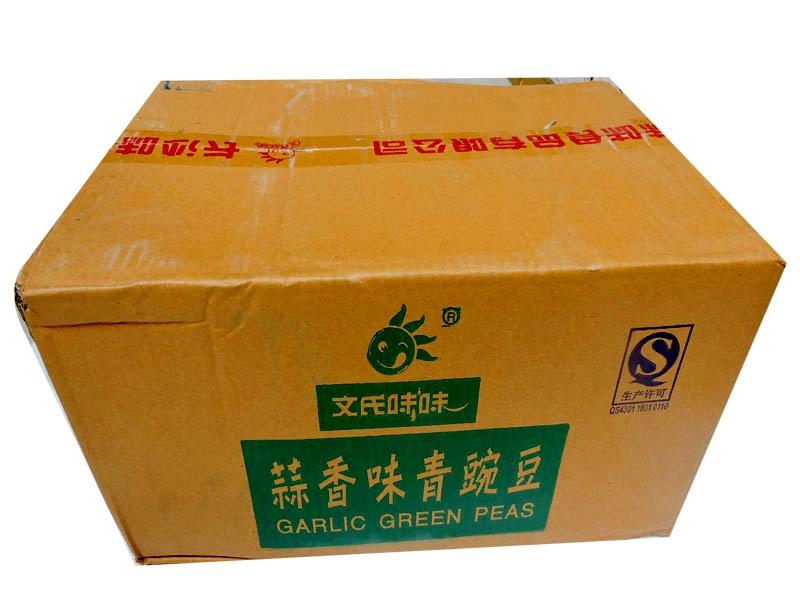 文氏味青豌豆(蒜香味)