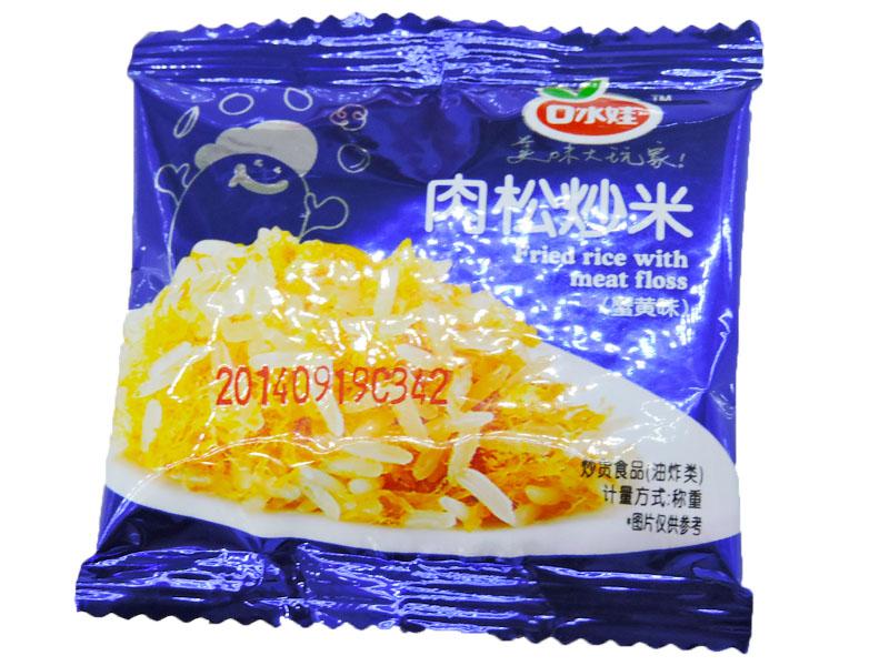 口水娃肉松炒米(蟹黄味)