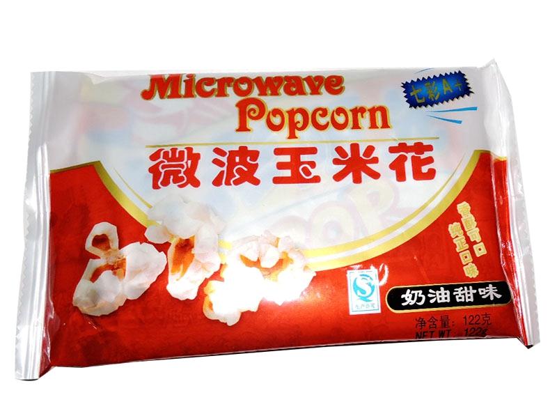 七彩玉米花(奶油甜味)