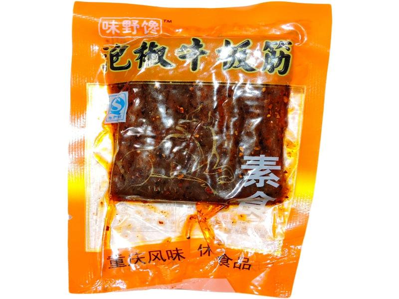 味野馋牛板筋   泡椒味