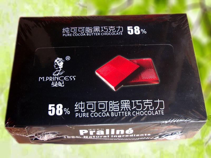 曼妃纯可可脂黑巧克力58%