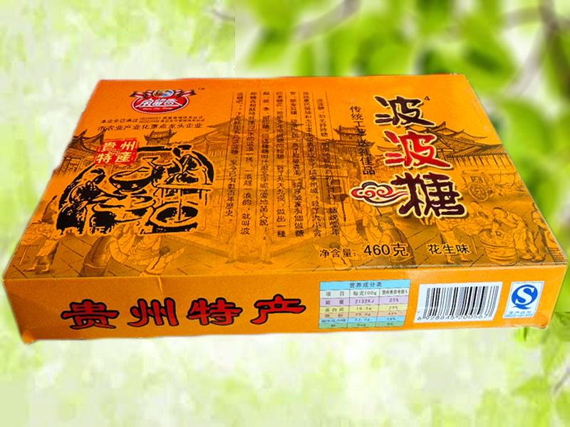 全留香波波糖460克(花生味)