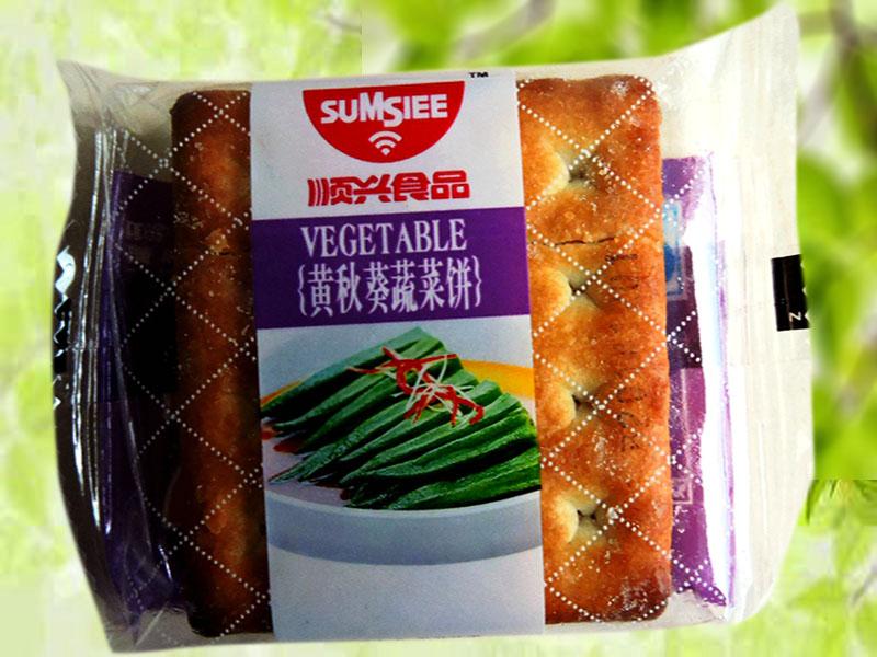 顺兴黄秋葵蔬菜饼