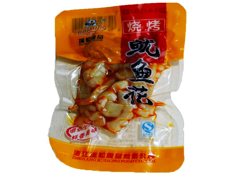 瑞松鱿鱼花(烧烤)
