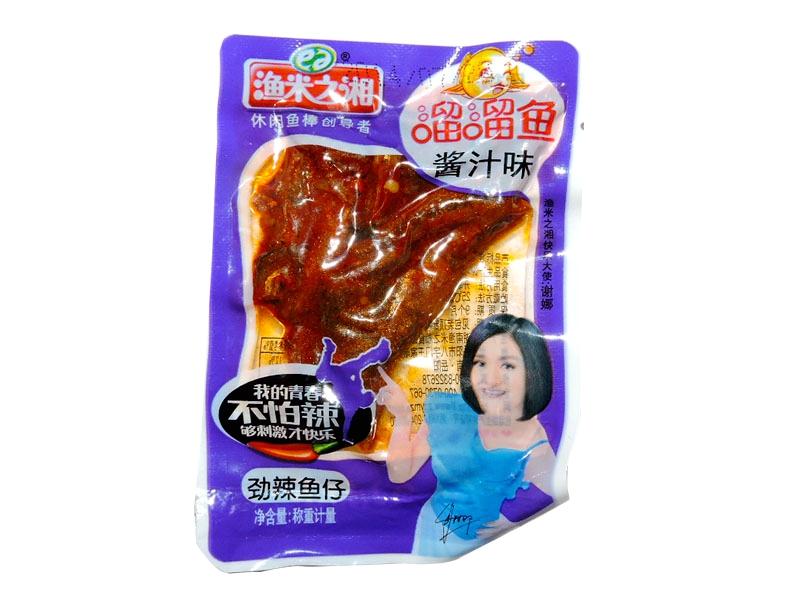 渔米之湘鱼仔(酱汁味)