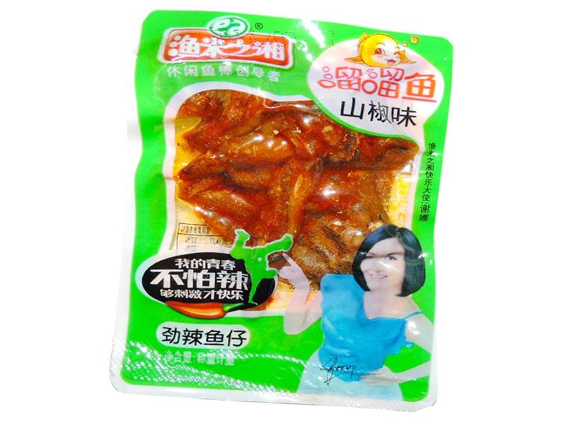 渔米之湘鱼仔(山椒味)