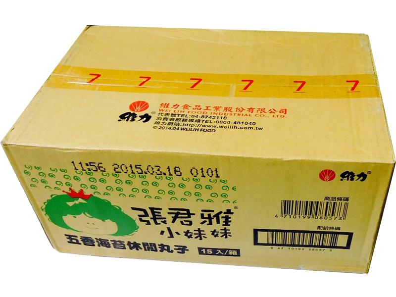 张君雅五香海苔休闲丸子(80克)外箱