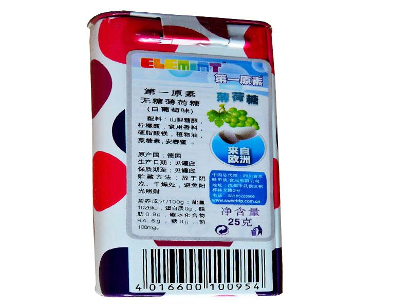 第一原素口香糖25g(白葡萄)