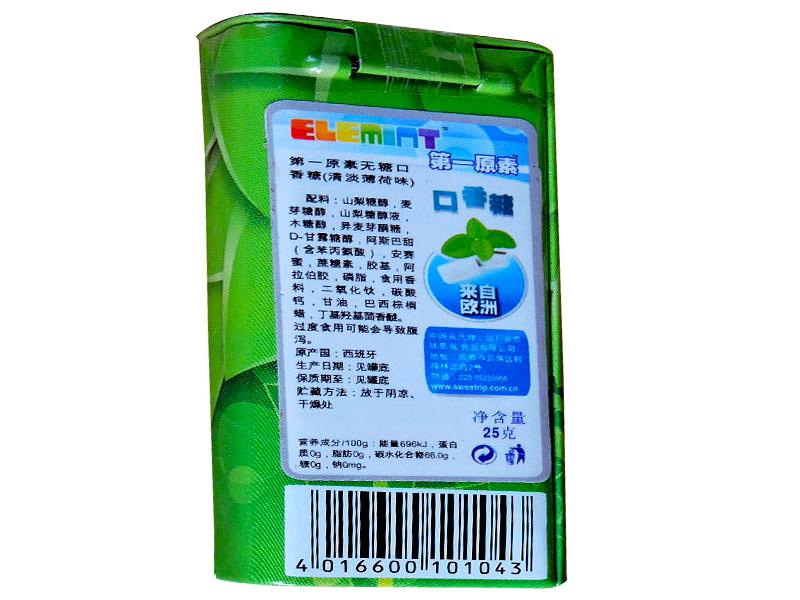 第一原素口香糖25g(薄荷)