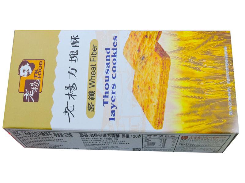 老杨麦纤方块酥