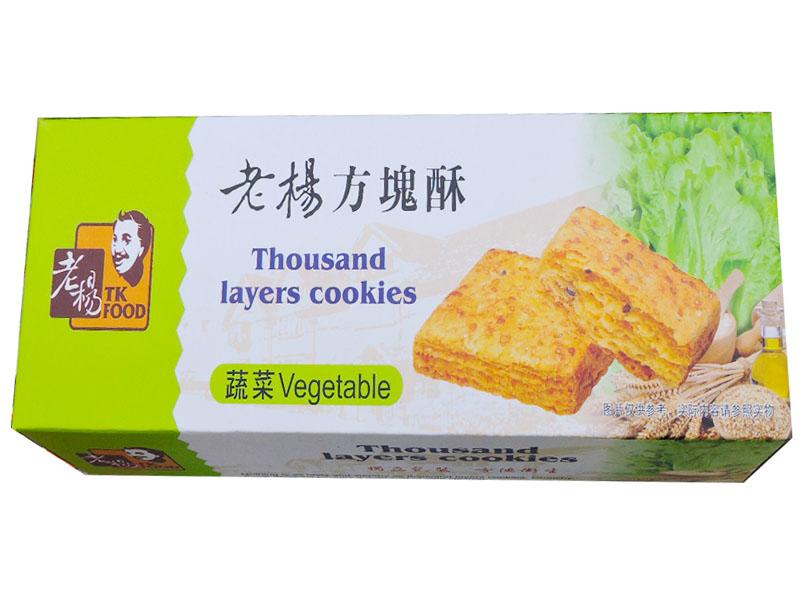 老杨蔬菜方块酥