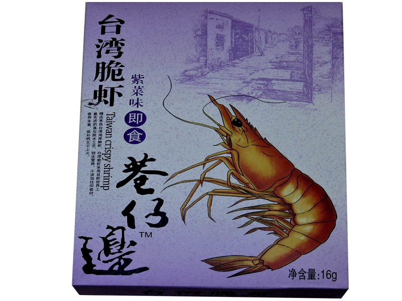 台湾脆虾16g(紫菜)