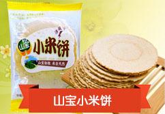 山宝小米饼.
