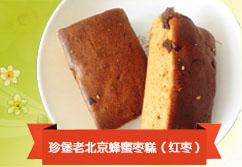 珍堡老北京蜂蜜枣糕(红枣)