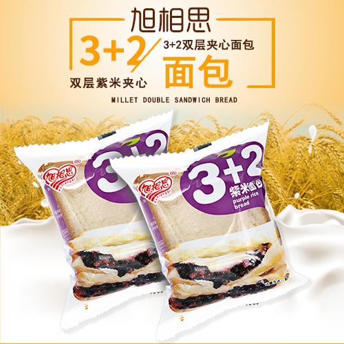 旭相思3+2面包系列