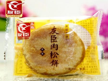友臣 肉松饼