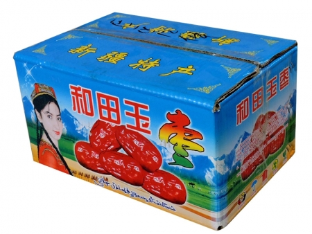 和田玉枣(7斤)外箱