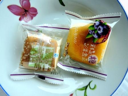 U吧鲜蛋糕(蓝莓果泥).jpg