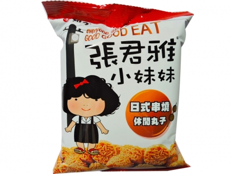 张君雅日式串烤休闲丸子(80克)