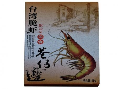 台湾脆虾16g(椒盐)