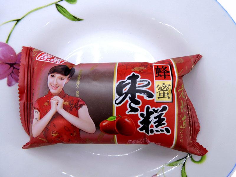 珍堡老北京蜂蜜枣糕(红枣).jpg