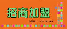 万博manbetx官网app下载  小页.jpg