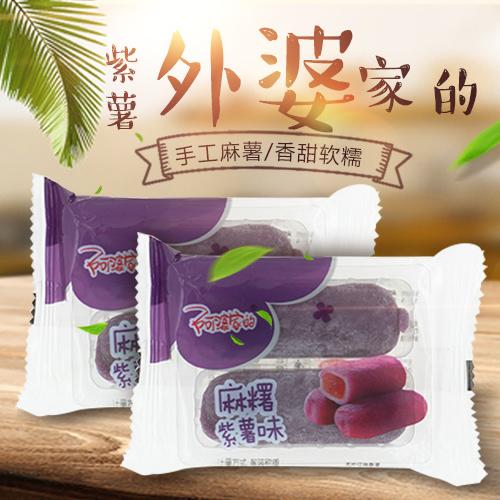 万博体育app最新版本休闲食品万博manbetx官网app下载费用